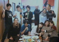 NEC_1213