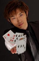 13 yushi 1