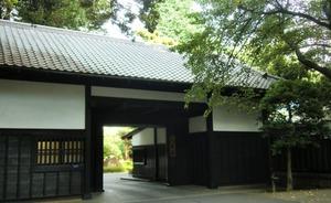 八芳園 エントランス