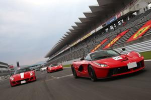 フェラーリレーシング