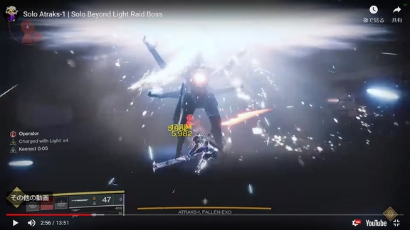 Solo Atraks-1 - Solo Beyond Light Raid Boss (3)