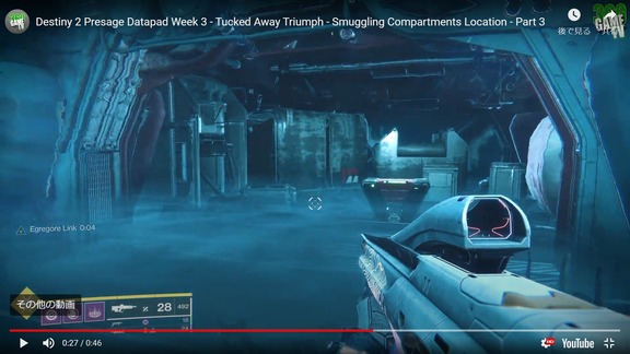 Destiny 2 Presage Datapad Week 3 (3)