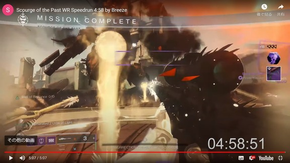 Scourge of the Past WR Speedrun 4_58 (4)