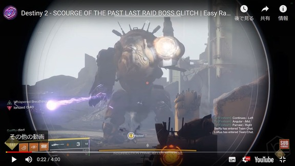 SCOURGE OF THE PAST LAST RAID BOSS GLITCH (3)