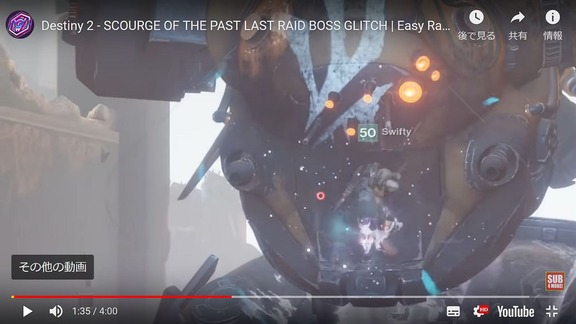 SCOURGE OF THE PAST LAST RAID BOSS GLITCH (6)