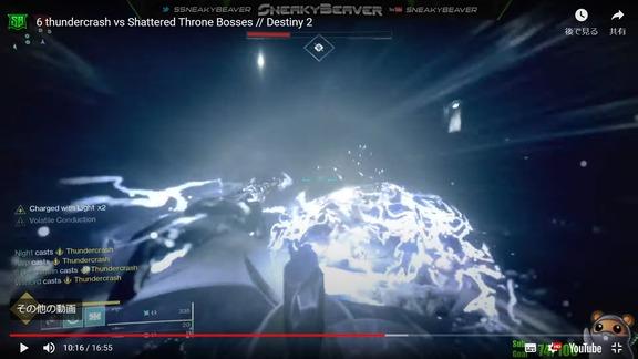 6 thundercrash vs Shattered Throne (1)