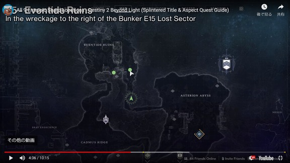 All 9 Entropic Shard Locations (10)