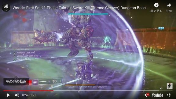 [世界初] ズルマックをソロかつ剣で1フェーズ撃破