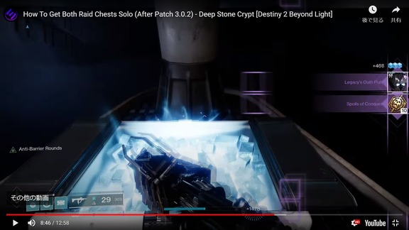 How To Get Both Raid Chests Solo (13)