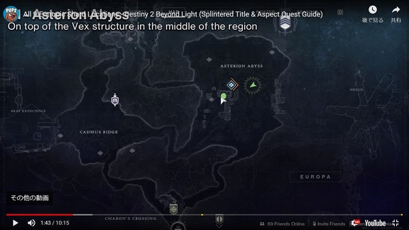 All 9 Entropic Shard Locations (2)