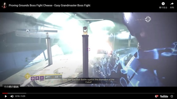 Proving Grounds Boss Fight Cheese (2)