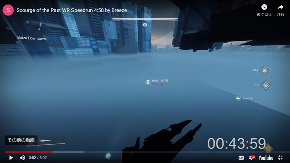 Scourge of the Past WR Speedrun 4_58 (1)