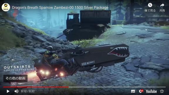 1500シルバーのドラゴン・ブレススパロー「ザンベジ-00」