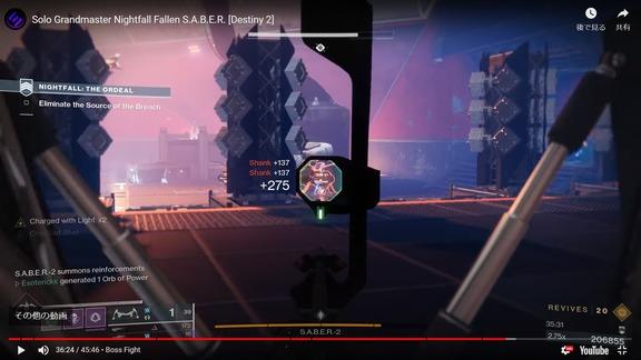 Solo Grandmaster Nightfall Fallen SABER (6)