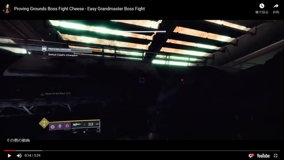Proving Grounds Boss Fight Cheese (3)