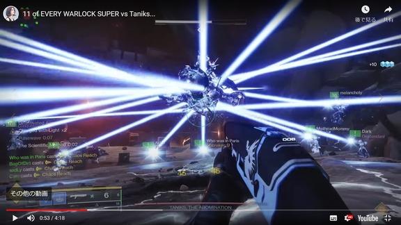 タニクス vs 11人ウォーロックのスーパースキル