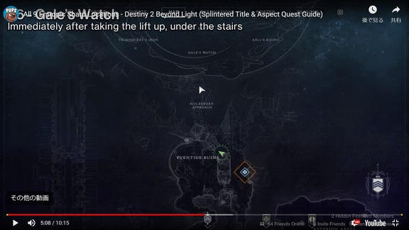 All 9 Entropic Shard Locations (12)