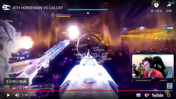 カルス vs 第四の騎士 (+リヴァイアサンの息吹)