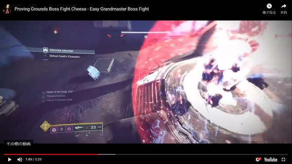 Proving Grounds Boss Fight Cheese (6)