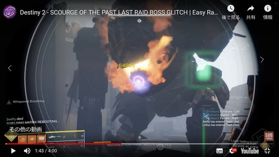 SCOURGE OF THE PAST LAST RAID BOSS GLITCH (7)
