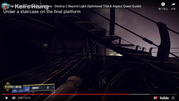 All 9 Entropic Shard Locations (14)