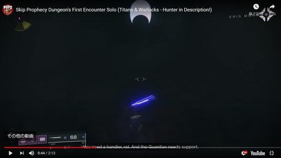 迷宮「予言」の最初戦闘をスキップする方法