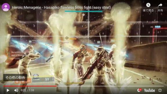 [安定戦法] 英雄の野獣達の群れのハサピコを誰も死なずに撃破