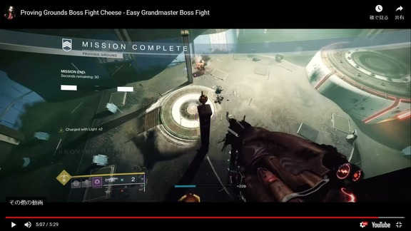 Proving Grounds Boss Fight Cheese (8)