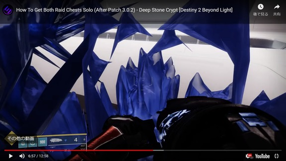 How To Get Both Raid Chests Solo (9)