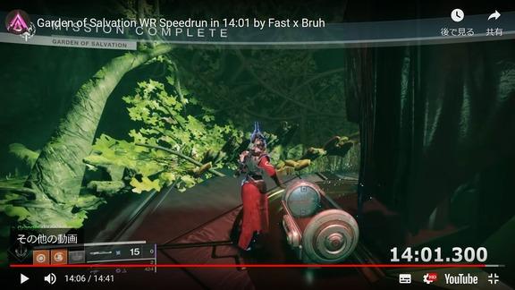 [世界最速] 救済の庭園を14分1秒でクリア