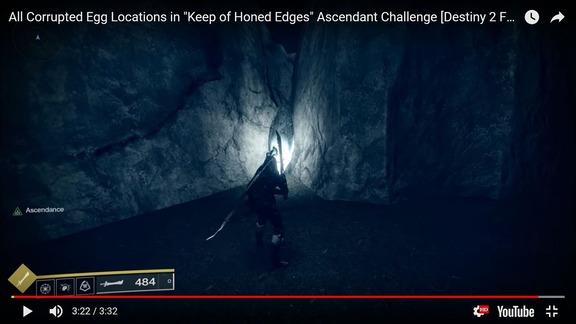 アセンダントの挑戦「研がれ刃の砦」にある2個の汚染された卵