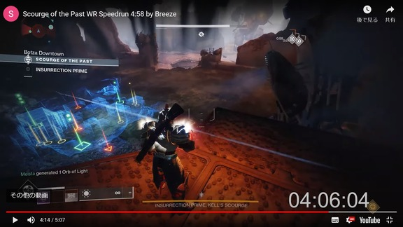 Scourge of the Past WR Speedrun 4_58 (2)