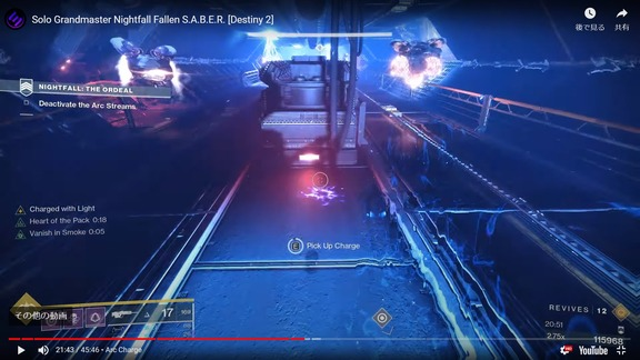 Solo Grandmaster Nightfall Fallen SABER (4)