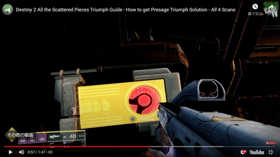 All the Scattered Pieces Triumph Guide (3)