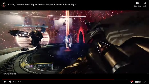 Proving Grounds Boss Fight Cheese (7)