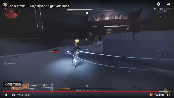 Solo Atraks-1 - Solo Beyond Light Raid Boss (7)
