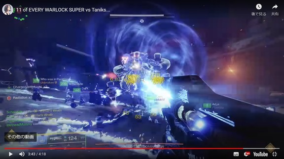 11 of EVERY WARLOCK SUPER vs Taniks (5)