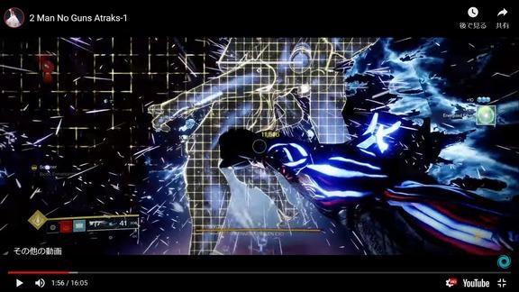 [DSC] アトラクス1を武器使わずに2人でクリア