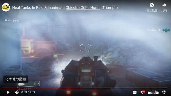 ドーンブレードの聖なる守りで戦車を回復