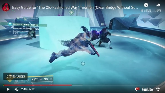 [勝利の道のり「古典的な方法」] スーパースキルを使わずに天誅レベル3で愚行の橋での戦闘を完了