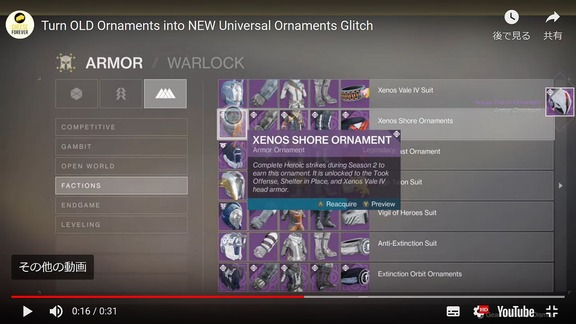 Turn OLD Ornaments into NEW Universal Ornaments (3)