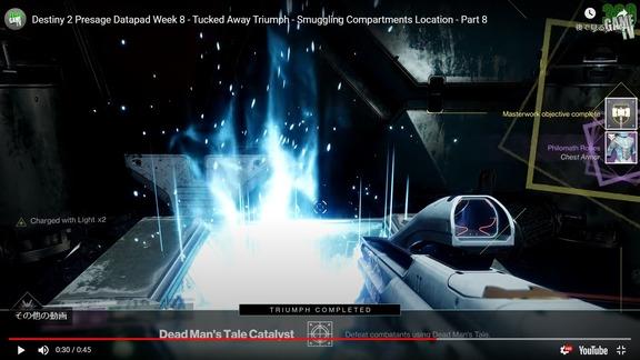 Presage Datapad Week 8 (3)