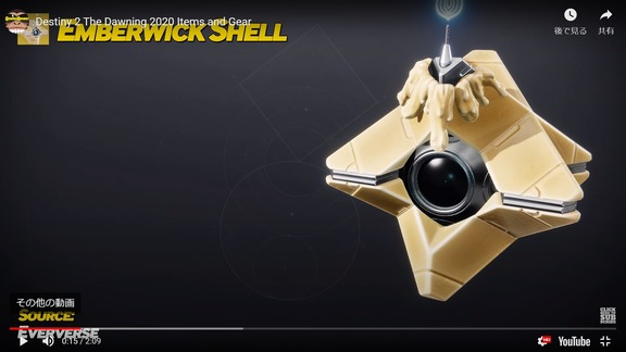 Dawning 2020 items and Gear (1)