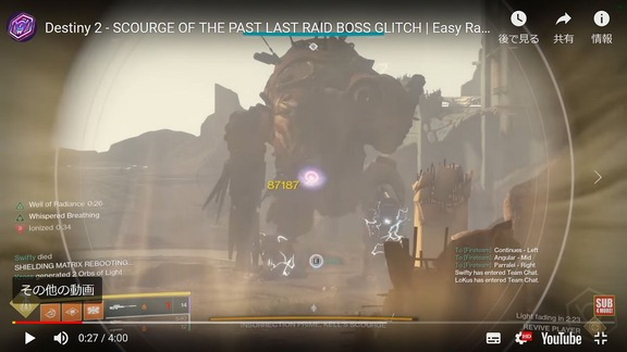 SCOURGE OF THE PAST LAST RAID BOSS GLITCH (5)