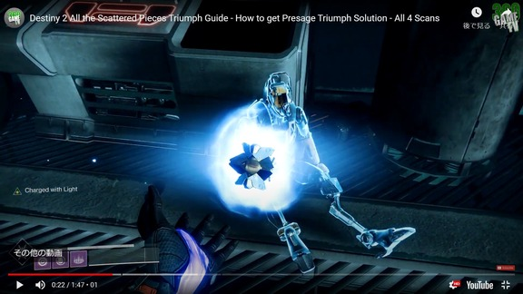All the Scattered Pieces Triumph Guide (1)