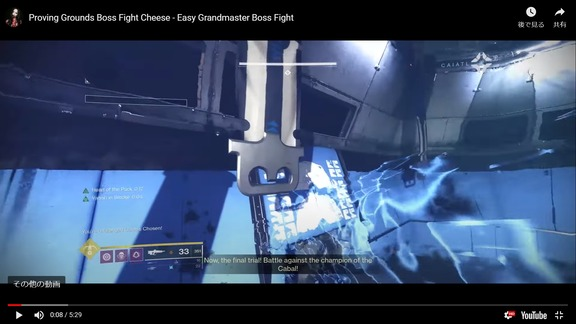 Proving Grounds Boss Fight Cheese (1)