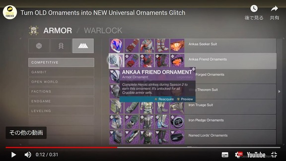 Turn OLD Ornaments into NEW Universal Ornaments (2)