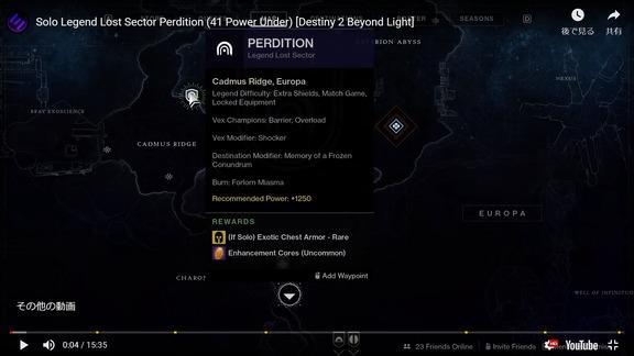 Solo Legend Lost Sector Perdition (1)