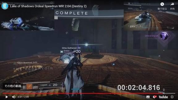 [2分4秒世界最速] NF試練「影の湖」