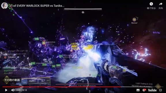 11 of EVERY WARLOCK SUPER vs Taniks (4)